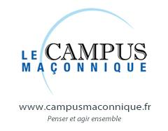 Logo Campus Maçonnique